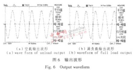 irf540n电路图设计