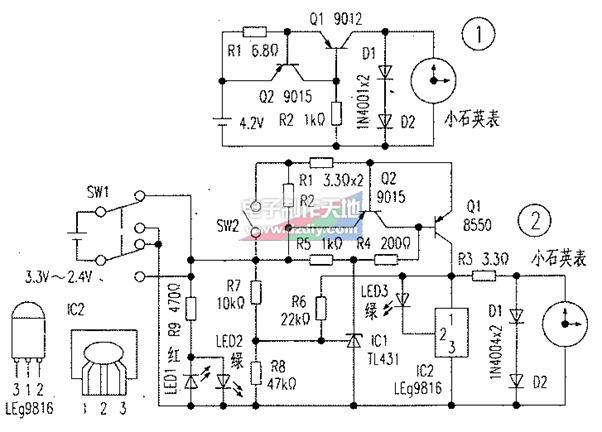 锂电池容量测量电路- 锂电池