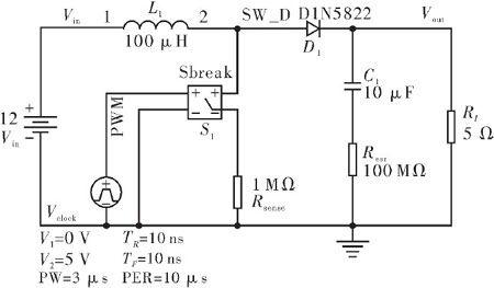 基本升压变换器结构电路