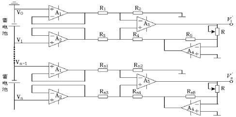 差动运算线性电路原理图